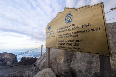 December 2016 Low's Peak at High attitude from sea level in Sabah state, Malaysia