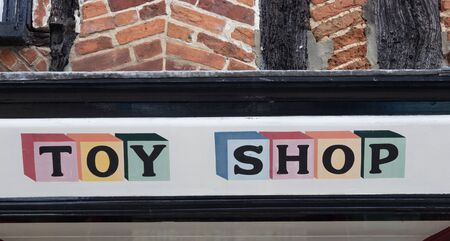 toy shop: Toy Shop Sign Stock Photo