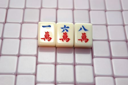 chinese mahjong with 168 photo
