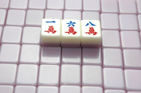 chinese mahjong with 168 Stock Photo - 2444254