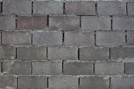 Texture of gray cinder block wall Stockfoto - 123248663