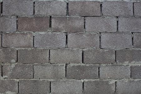 Texture of gray cinder block wall Stockfoto