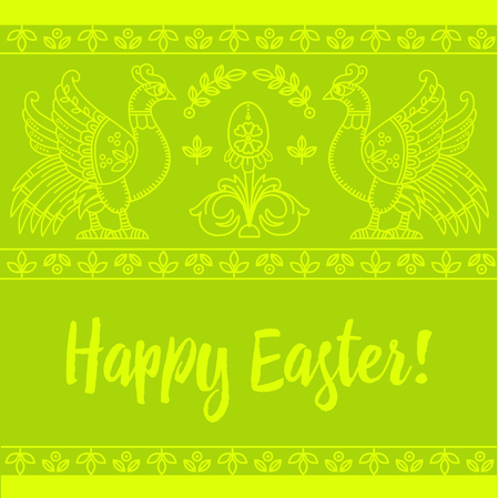 Easter vector composition. Decorative horizontal stripe from eggs, birds and leaves, line style.