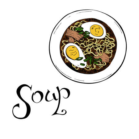 Plate of japanese soup with beef, noodles, spring onion and boiled egg. Hand lettering word. Hand drawn vector illustration.
