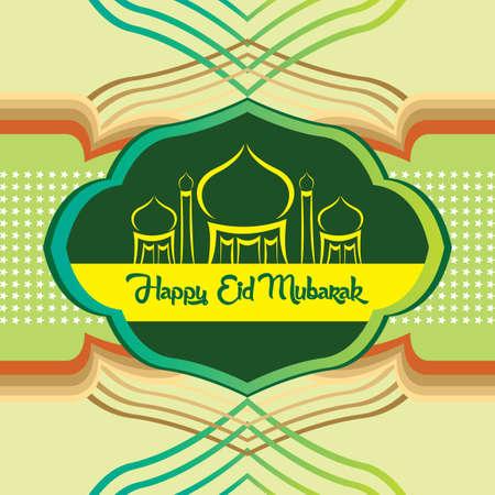 islamic wonderful: Happy Eid Mubarak Greeting Illustration