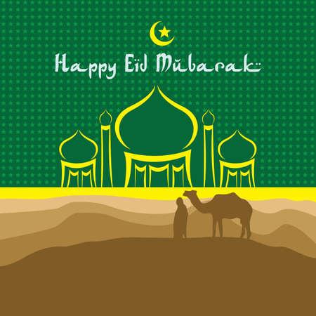 wayfarer: Happy Eid Mubarak