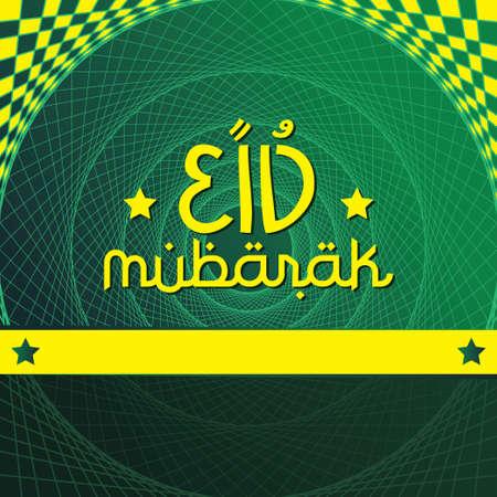 Eid Mubarak Moslem Card