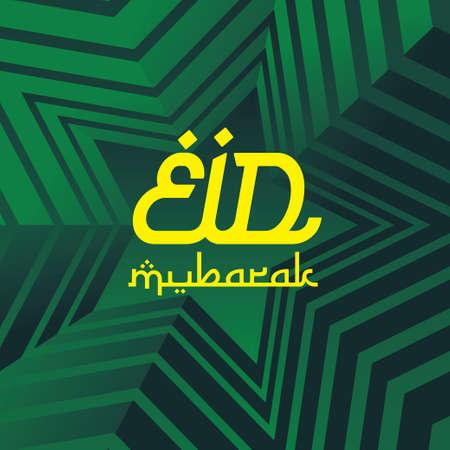 Eid Mubarak Islam Card Illustration