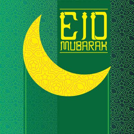 Eid Mubarak Simple Card Illustration