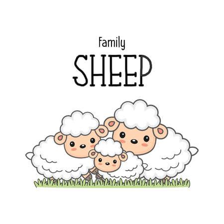 Familia de ovejas feliz. Dibujos animados de oveja mamá papá y bebé en la hierba.