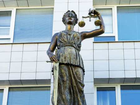 The Supreme Court of the Russian Federation. RUSSIA, Belgorod, 17.07.2019. Редакционное