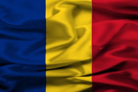 rumanian: Romanian flag