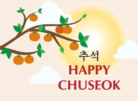 Chuseok or Hangawi template banner vector illustration - Korean Thanksgiving Day