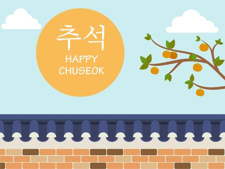 Mid Autumn Festival (Chuseok) - Clôture murale en pierre de style coréen avec kaki sur fond
