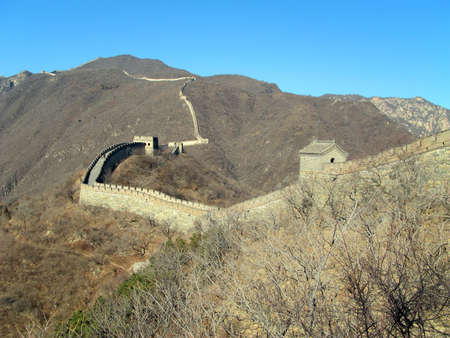 The Great Wall of China. Stock Photo - 3293777