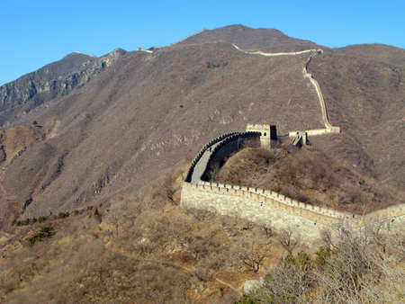 The Great Wall of China. Stock Photo - 3293681