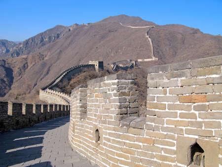 Great Wall of China near Beijing, China. Stock Photo - 3293394
