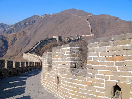 Great Wall of China near Beijing, China. Stock Photo - 3293394