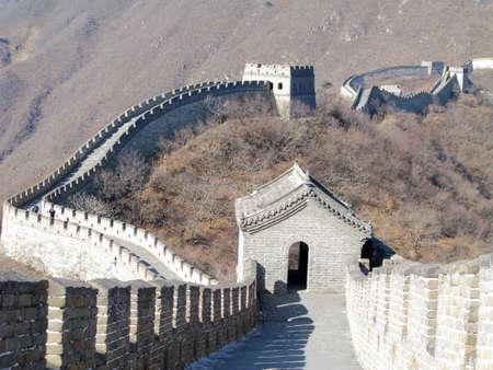 The Great Wall of China near Beijing, China. Stock Photo - 3293469