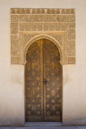 Architecture detail - Granada in Spain Editorial