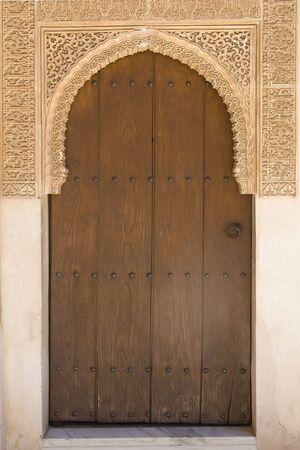 andalusien: Architektur Detail in Algambra-Granada, Spanien