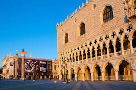 Palazzo Ducale at sunrise located at Venice, Italy Stock Photo