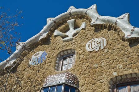 Gaudi Park Guell entrance colorful ceramic detail located at Barcelona, Spain photo