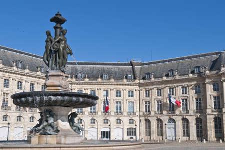 Square de la Bourse fountain located at Bordeaux, France