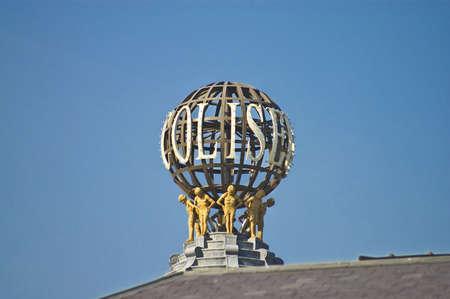 globe theatre: Coliseum theatre globe at London