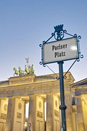 The Pariser Platz (Paris Square) on the east side of the Brandenburg Gate at Berlin, Germany