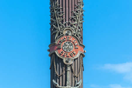 the ramblas: Christopher Columbus monument at the end of Ramblas street in Barcelona, Spain Stock Photo