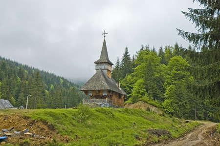 Sarbi, traditional church of northern Romania Stock Photo