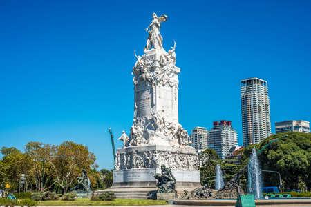 cuatro: Four Regions (Cuatro Regiones) Monument on Palermo neighborhood in Buenos Aires, Argentina