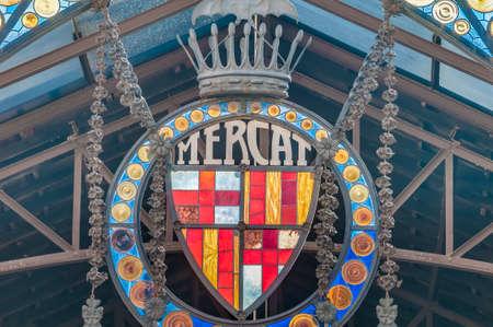 the ramblas: Boqueria Market entrance in Ramblas street, Barcelona, Spain Editorial