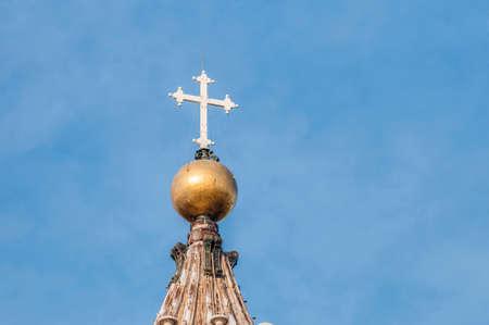 francesco: Vatican City State (Stato della Citta del Vaticano) in Rome, Italy Stock Photo