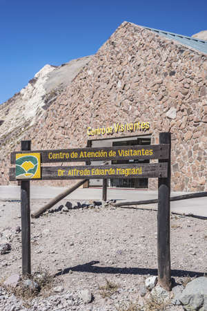 horcones: Centro di Aconcagua Visitor, la montagna pi� alta delle Americhe a 6.960 m, si trova nella Cordigliera delle Ande a Mendoza, Argentina. Archivio Fotografico