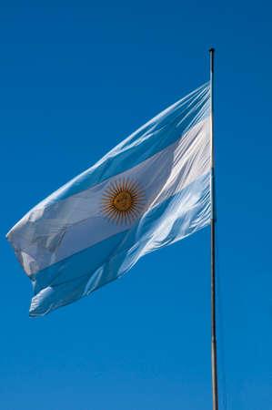 argentinian: Argentinian flag