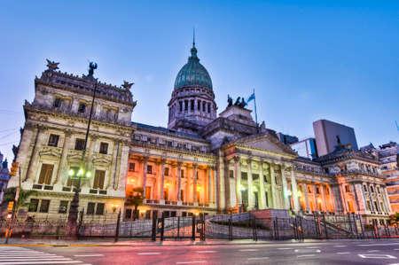 capital city: Argentina National Congress building facade on sunset.