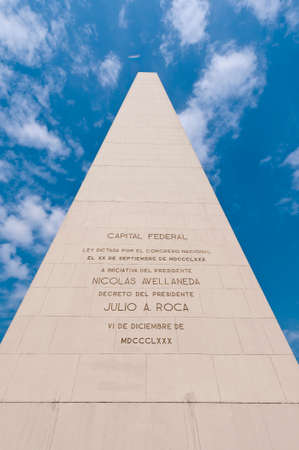 dominant color: The Obelisco, Located at 9 de Julio Avenue is the most known Argentinian landmark.