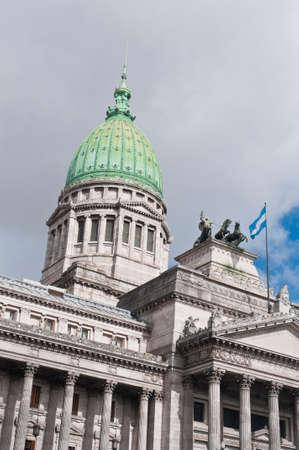 national congress: Argentina National Congress building facade.