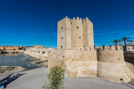 12th century: Calahorra Tower (Torre de la Calahorra), a fortified gate built during the late 12th century by the Almohads to protect the nearby Roman Bridge in the Historic center of Cordoba, Andalusia, Spain.