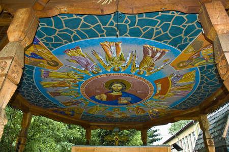 dominant color: Baia Mare, traditional village of northern Romania