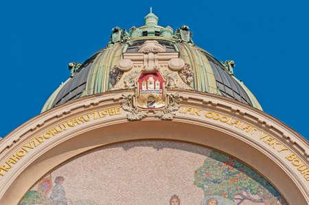municipal: Municipal House facade at Republiky square, near the Powder Gate Stock Photo