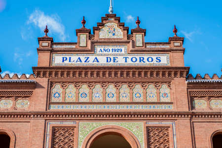 toros: Las Ventas Bullring (Plaza de Toros de Las Ventas), a Neo-Mudejar (Moorish) style building situated in the Guindalera quarter of the district of Salamanca and home of bullfighting in Madrid, Spain.