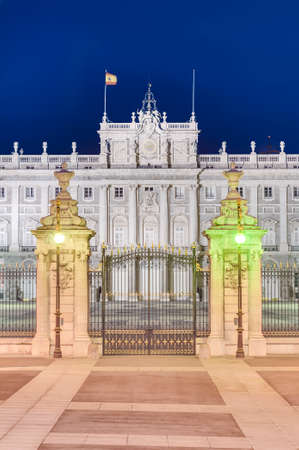 royal family: The Royal Palace of Madrid (Palacio Real de Madrid), official residence of the Spanish Royal Family at the city of Madrid, Spain.
