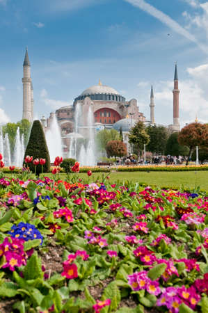 edifices: Hagia Sofia Mosque at Istanbul as seen from  Sultanahmet Park
