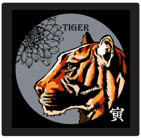 calender icon: TIGER