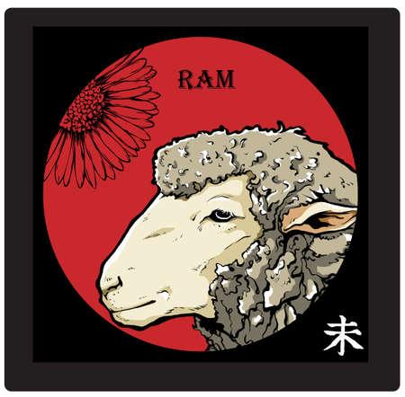calender icon: RAM Illustration