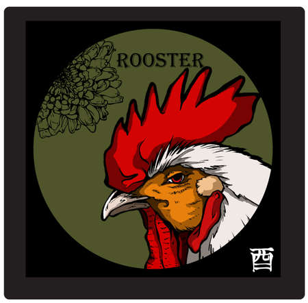 almanac: ROOSTER