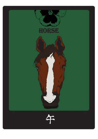 almanac: HORSE